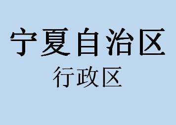 海珠人互联网城市与交易大楼中国平台旗舰网站